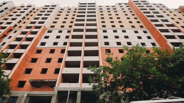 Обманутые дольщики ПСК «Континент» могут получить квартиры от тюменского застройщика
