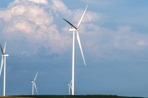 Ветропарк будет вырабатывать энергию, не загрязняя природу