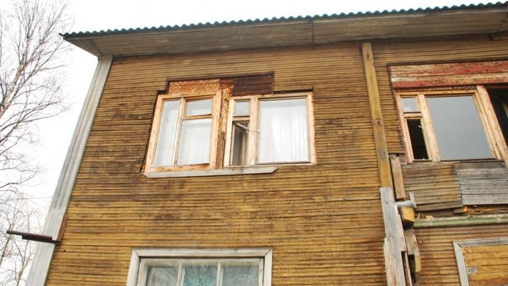 В Коряжме отремонтировали два дома и признали их непригодными для проживания