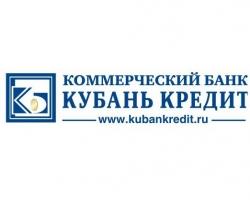 Банк «Кубань Кредит» помог слабовидящим школьникам Дона