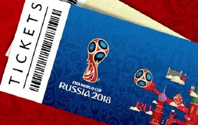 Продажа билетов на чемпионат мира по футболу — 2018 возобновится 16 ноября