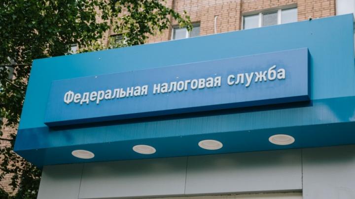 В Тольятти инспектора налоговой уволили за выдачу документов на дачный массив