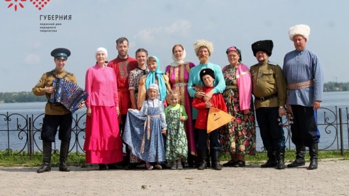 В Перми откроется музей казачества Прикамья