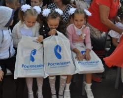 «Ростелеком» поддержал празднование Дня знаний в школе-интернате Ростова