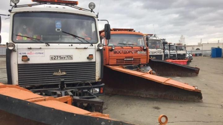 Проблемы на трассах Челябинской области решат по звонку автомобилиста