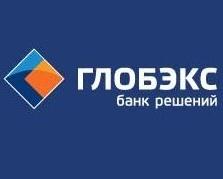 Банк «Глобэкс» запустил новую программу потребкредитования