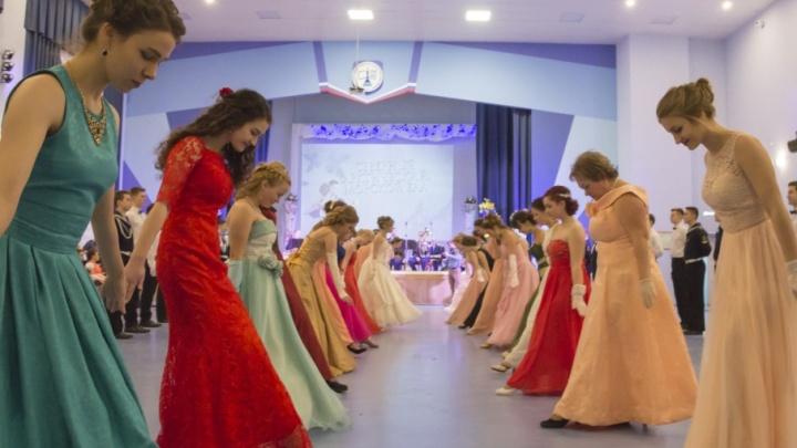 Северный Арктический бал в Архангельске прошёл под звуки живого оркестра