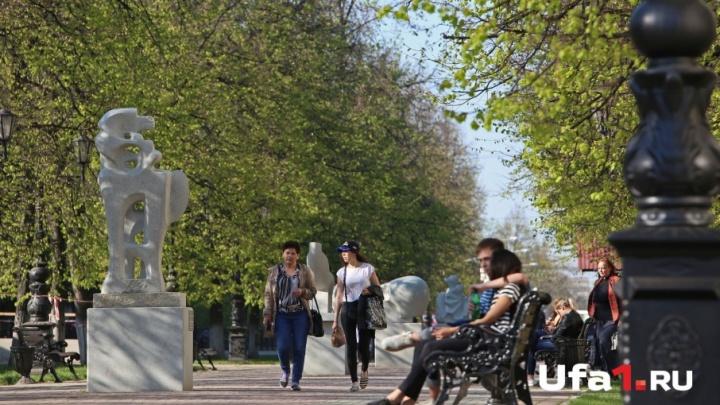 Город зеленого цвета: уфимцы открыли сезон прогулок