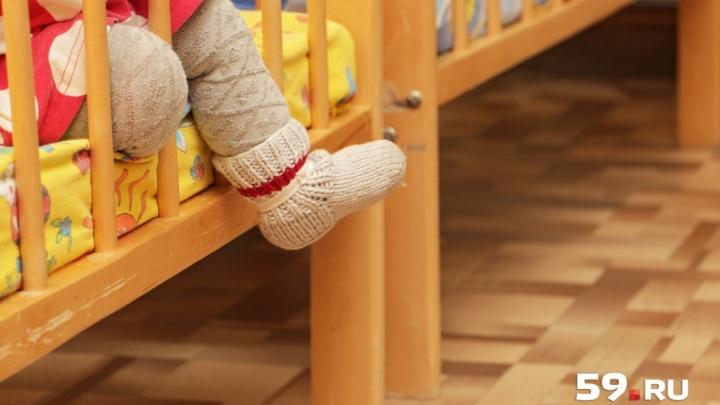 Решение не принято: минздрав Прикамья предложил, как реорганизовать дом ребенка без риска для детей