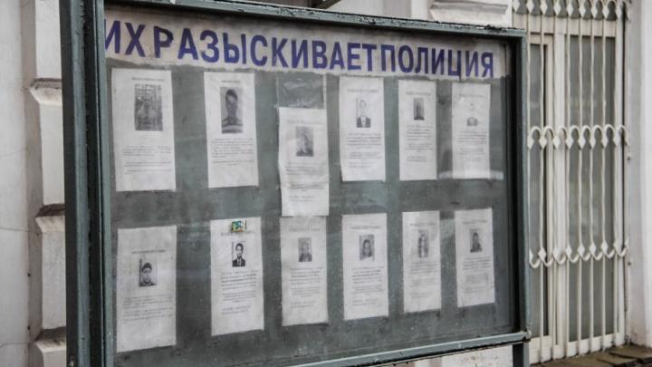 На Ленина водитель сбил женщину и скрылся с места ДТП