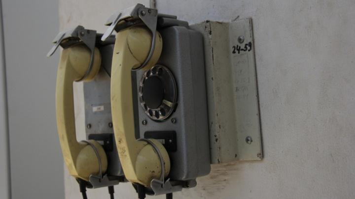 «МегаФон» устранил проблемы со связью в Волгограде