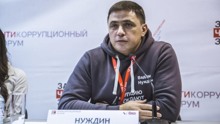 На борьбу с коррупцией: еще один житель Самары стал доверенным лицом Владимира Путина
