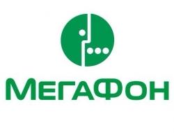 Абоненты «МегаФона» стали подключать тариф «Все включено М»