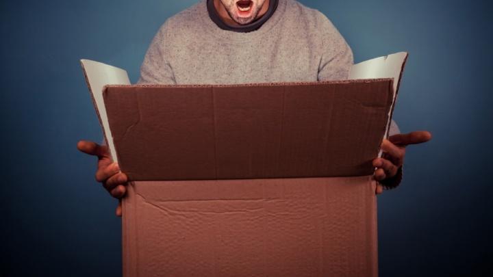 Тест: 6 вопросов помогут определиться с подарком дорогому человеку на 23 февраля