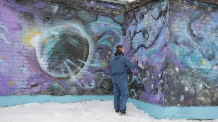 В Ярославле появилось космическое граффити: где посмотреть
