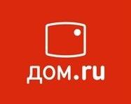 «Дом.ru» предлагает годовой бонус скорости