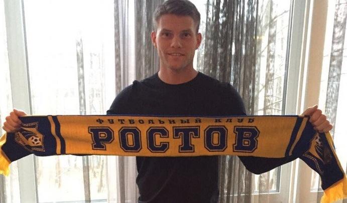 В команде новый игрок: нападающий сборной Исландии перешел в «Ростов»