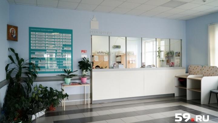 В краевой детской клинической больнице открывается приём детского гинеколога. Как туда попасть?