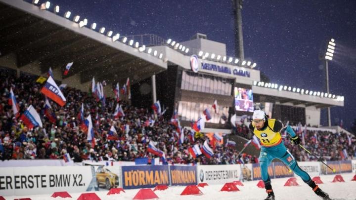 Представители Международного союза биатлонистов: оргкомитет этапа Кубка мира в Тюмени справился на 10 с плюсом