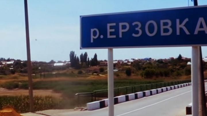 Поселок Ерзовка засыхает без питьевой и поливной воды