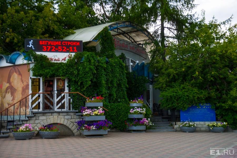 Этот цветочный магазин стоит в правильном месте — в историческом.