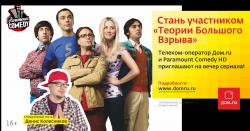 Создатель студии «Кураж-Бамбей» проведет в Перми мастер-класс