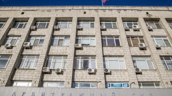 Мэрии Волгограда не удалось отсудить у коммерсантов четырехмиллионный долг