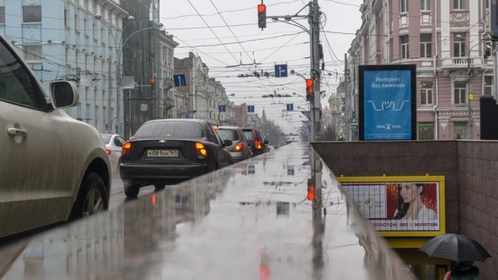 Ростовчанам предлагают за три тысячи рублей прогуляться по Большой Садовой