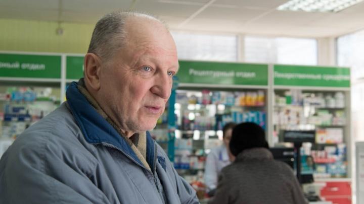 Волгоградский предприниматель защищает от сноса аптеку напротив ГДЮЦа