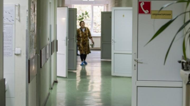 Антисанитария и платные анализы: дончане пожаловались на городские и районные больницы