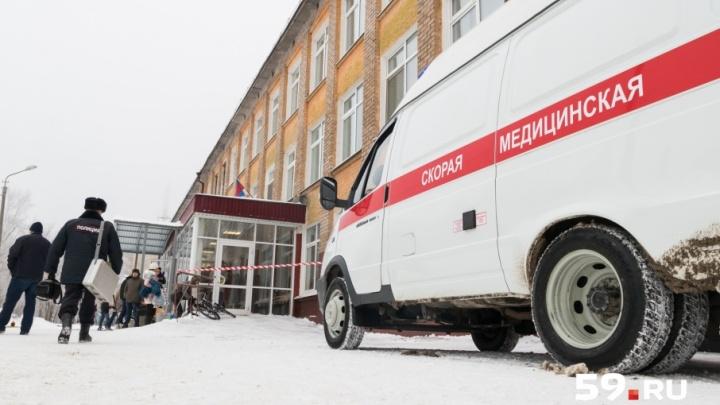 «Роликов насмотрелись»: президент России прокомментировал нападения на школьников в Перми