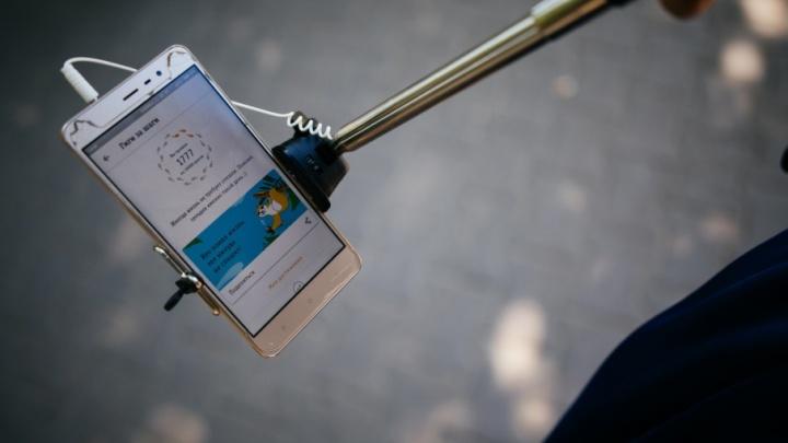 Жители Волгограда могут превратить шаги в гигабайты мобильного интернета