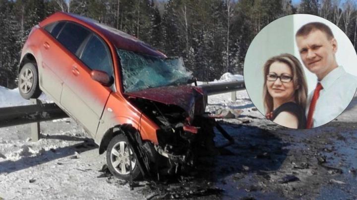 «Они не виноваты»: в Прикамье ищут очевидцев аварии, в которой погибла беременная сотрудница ГУФСИН