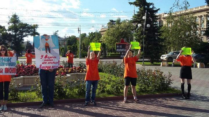 В Волгограде ради спасения детей школьников выстроят в форме окна