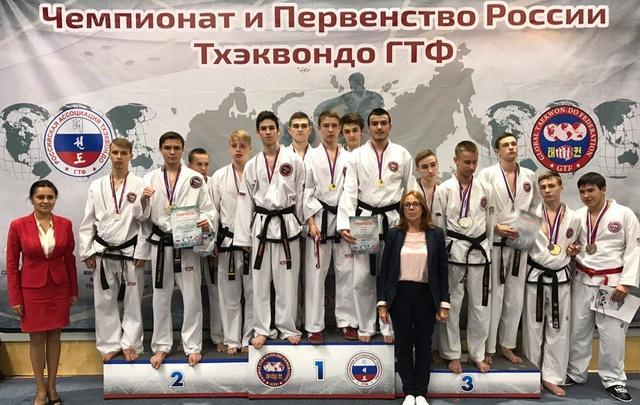 Поморские тхэквондисты завоевали на всероссийских соревнованиях 13 медалей