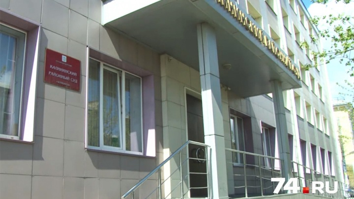 Задержанный иностранец сбежал от полицейских, выпрыгнув из окна челябинского суда