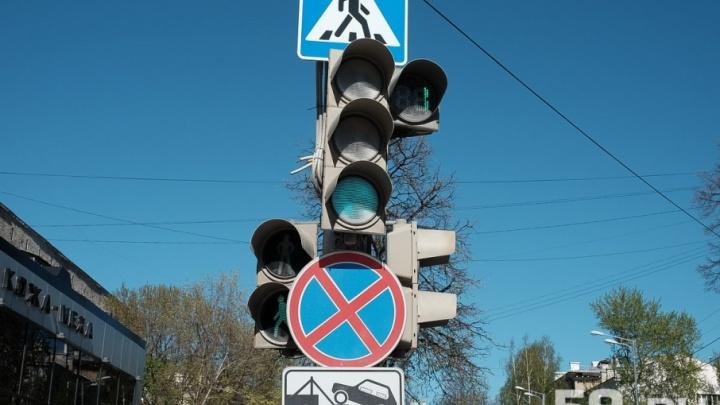 В Перми на день отключат четыре светофора