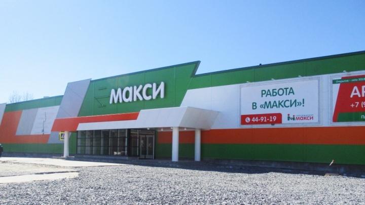 «Макси» для Архангельска: компания называет плюсы от появления в городе новых магазинов