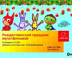Маленькие ярославцы примут участие в съемках телешоу