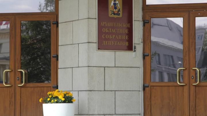 В Архоблсобрании подняли вопрос о выводе бизнес-омбудсмена из-под губернаторского крыла