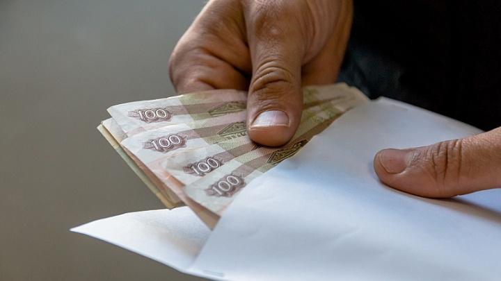 Предприятия губернии задолжали своим работникам почти 45 млн рублей