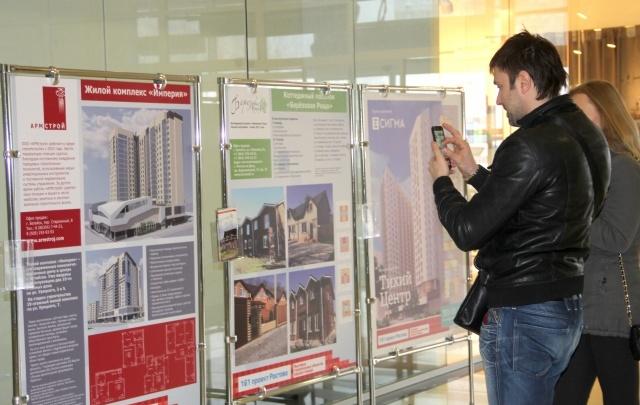 В донской столице пройдет строительная выставка «161 проект Ростова»