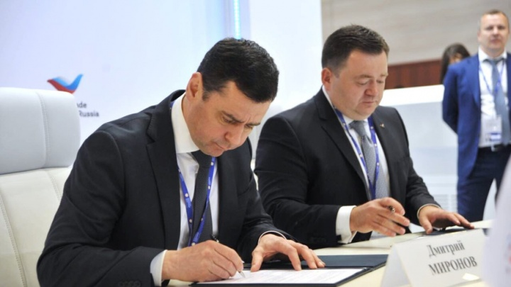 Ярославским предприятиям помогут торговать за границей