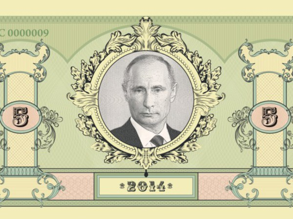 "<a href=""http://kazaki-irbis.ru/2015/08/04/dengi/"">Казачье общество ""Ирбис""</a>"