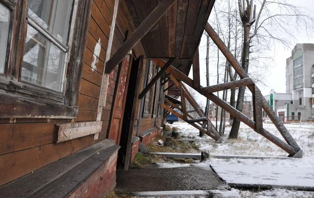 Деревянный жилфонд в Архангельске продолжает падать