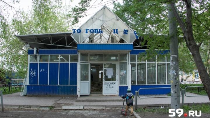 В Перми начали демонтировать киоски и павильоны мини-рынка на площади Дружбы