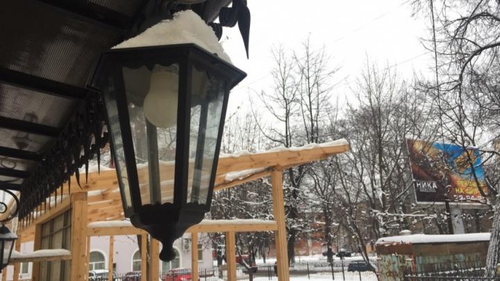 Ноябрьские температуры: синоптики рассказали о погоде в Ярославле на этой неделе