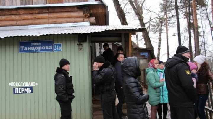 Незаконно заняли объект культурного наследия: из флигеля дома Синакевича выселили семью пермяков