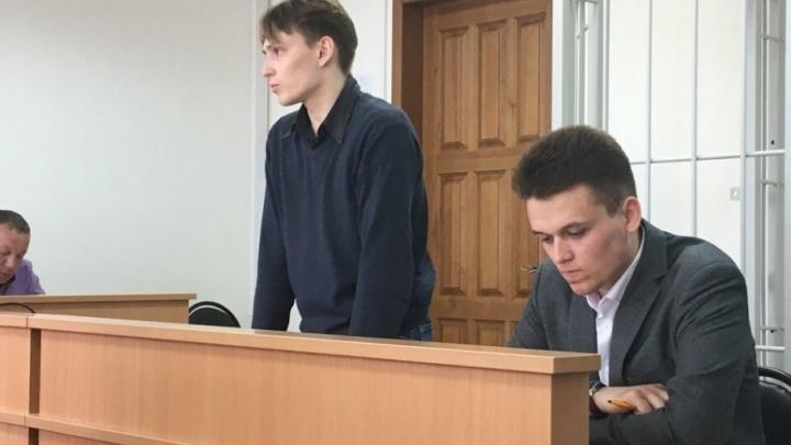 Тюменского журналиста оштрафовали на 200 тысяч рублей за участие в митинге Навального