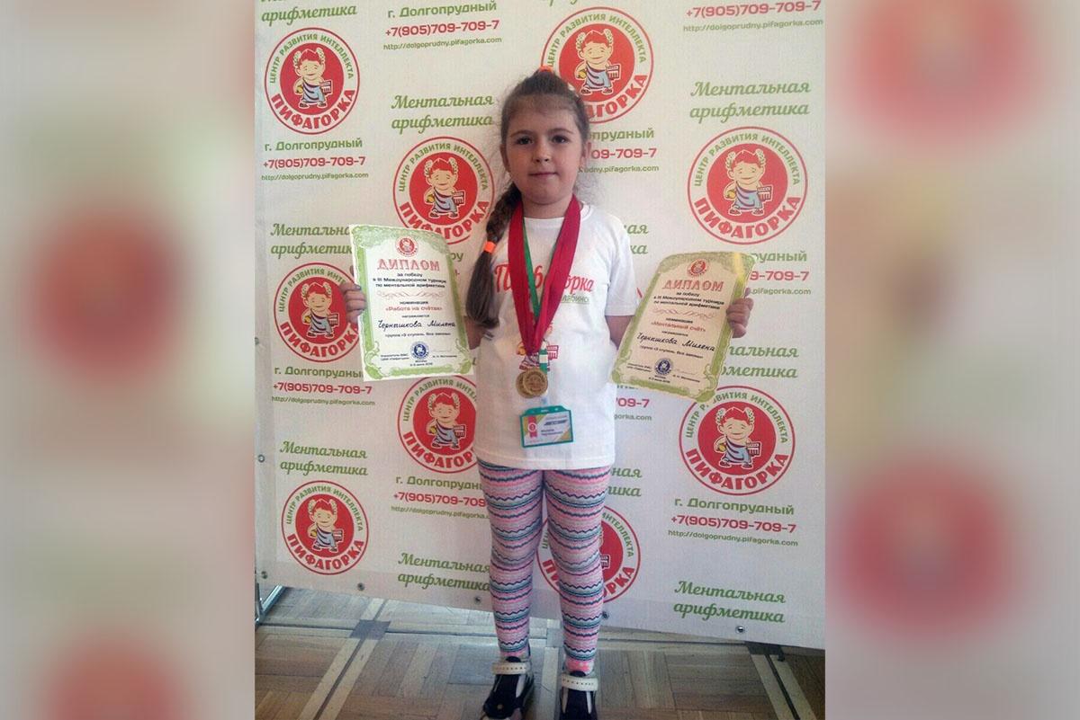 Милена Чернышкова, несмотря на юный возраст, завоевала две медали